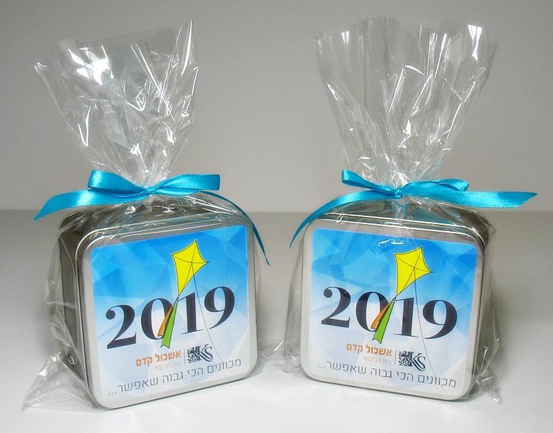 קופסאות שוקולדים ממותגות לראש השנה
