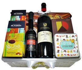 משלוח מנות ויין לפורים