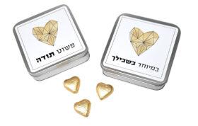 קופסת שי לב זהב
